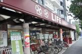 ライフ 南台店