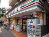 セブンイレブン 渋谷本町店