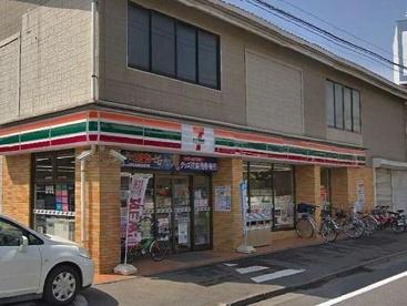 セブンイレブン 練馬石神井町8丁目店の画像1