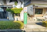 淀木津町バス停(京阪バス)