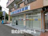 横川町歯科医院