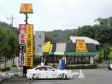 山田うどん食堂 元八王子店