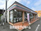 セブン-イレブン 八王子四谷町店