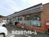 セブン-イレブン 八王子犬目西店