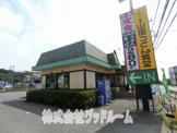 山田うどん食堂 滝山街道店