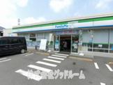 ファミリーマート 八王子石川町店