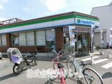ファミリーマート 八王子大和田町五丁目店