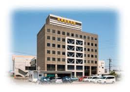 (財)岐阜産業会館の画像1