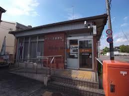 岐阜六条郵便局の画像1
