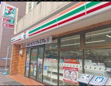 セブンイレブン 墨田両国4丁目店の画像1