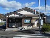 岐阜中警察署 日野警察官駐在所