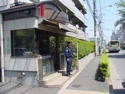 石神井警察署 富士街道交番の画像1