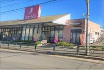ジェーソン 練馬西大泉店