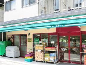 まいばすけっと 富士見台駅北店の画像1