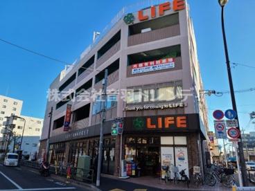 ライフ 練馬中村北店の画像1