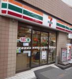 セブンイレブン 練馬中村北3丁目店