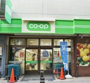 コープみらい ミニコープ桜台駅前店の画像1
