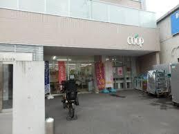 ユーコープ 大岡店の画像1