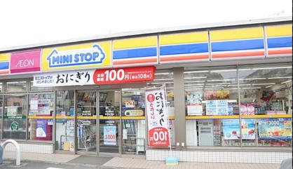 ミニストップ 西水元2丁目店の画像1