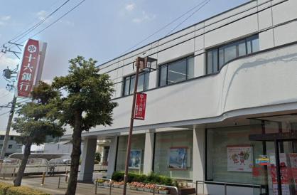 十六銀行岩地支店の画像1