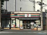 セブンイレブン大阪上本町二丁目店