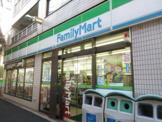 ファミリーマート 町屋店