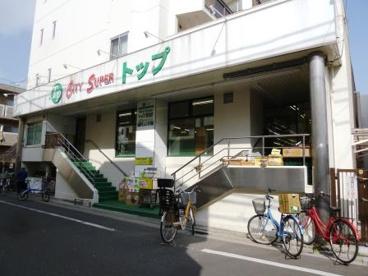 クリエイト薬局世田谷四丁目店の画像1