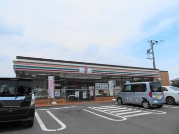 セブンイレブン宇都宮兵庫塚店の画像1