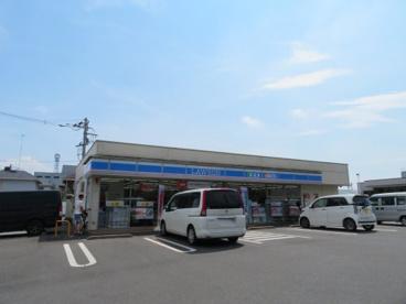 ローソン宇都宮針ヶ谷町店の画像1