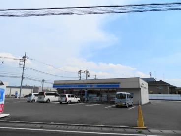 ローソン宇都宮針ヶ谷町店の画像3