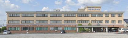 宇都宮内科病院の画像1