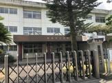 田野小学校