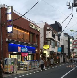 ウエルシア世田谷下北沢店の画像1