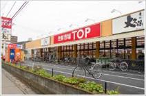 生鮮市場TOP 春日部店
