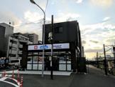 ウエルシア相模大塚駅前店