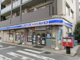 ローソン相模大塚駅駅前