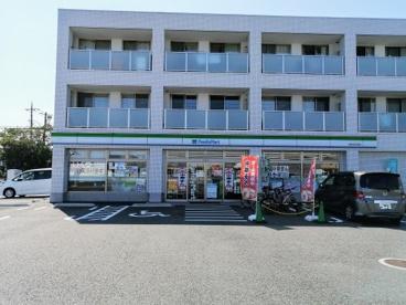 ファミリーマート 海老名社家店の画像1