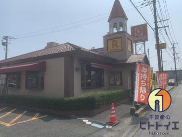 リンガーハット福岡八女店の画像1