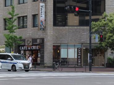 カフェ・ド・クリエ日比谷通り西新橋店の画像1