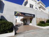 Odakyu OX ストア 江ノ島店