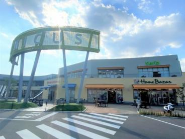セリア/ウニクス南古谷店の画像1
