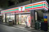セブン-イレブン 阿佐谷北仲通り店