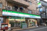ファミリーマート 阿佐谷北店