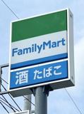 ファミリーマート下羽生店