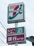 セブンイレブン羽生砂山店