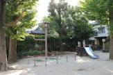 杉並区立お伊勢の森児童遊園