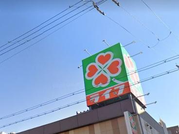 ライフ 昭和町駅前店の画像1