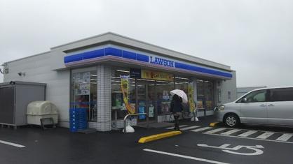 ローソン久喜下清久店の画像1