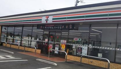 セブンイレブン久喜北中曽根店の画像1