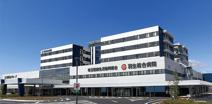 羽生総合病院